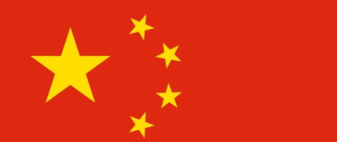 Chiny.jpg