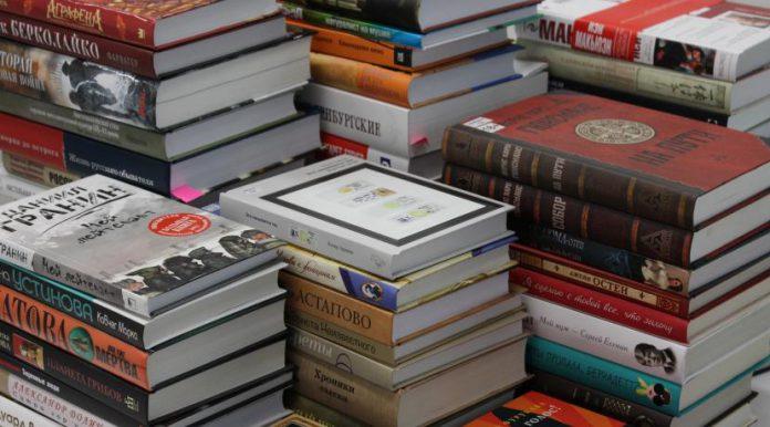 books-922321.jpg